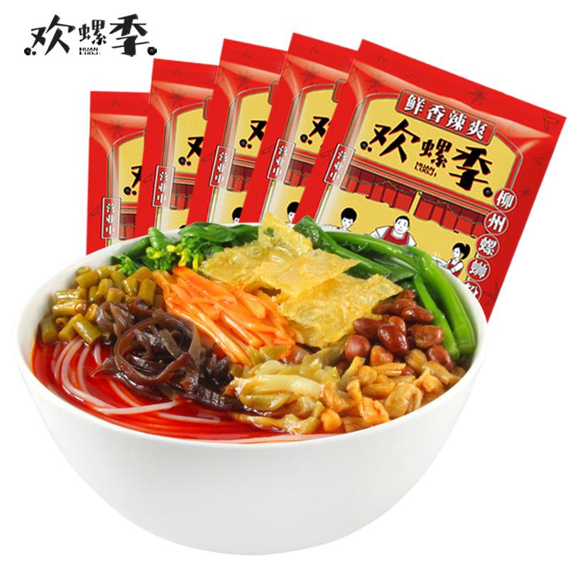 【欢螺季】正宗柳州螺蛳粉300克*5包