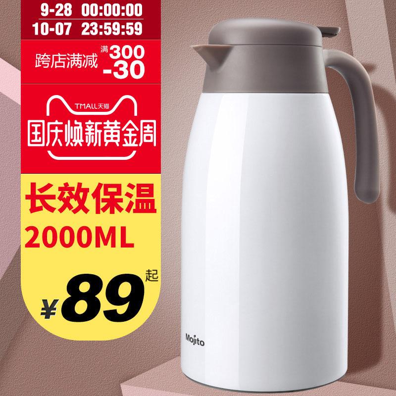 Япония mojito изоляция чайник домашняя нержавеющая сталь изоляция горшок открытый термос чайник термос термос
