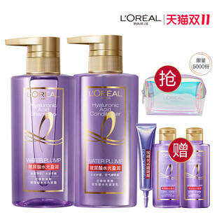 L'Oreal Zian bottle hyaluronic Shampoo Conditioner and conditioner