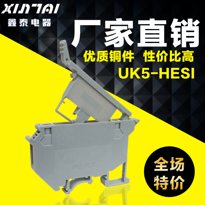 Factory Direct Price Excellent UK5 HESI UK5RD 4 Square Fuse