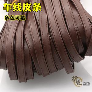 Vật liệu tự làm giả dây da may đôi dải nhiều lớp PU dây khóa hành lý dây đeo vòng tay dây da S36 - Vòng đeo tay Clasp