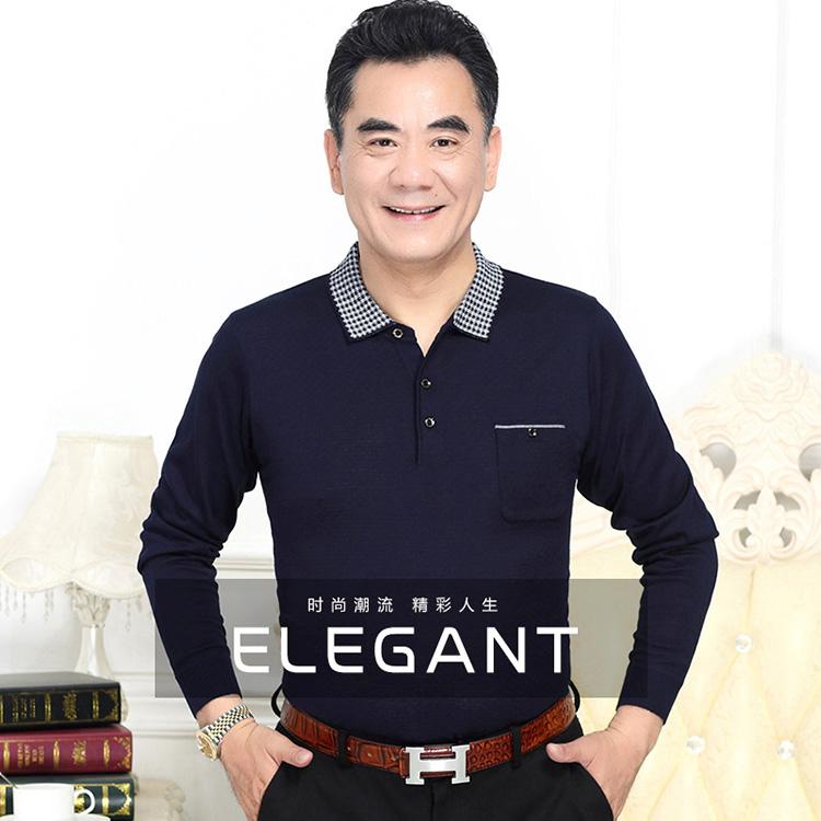 Bông cha nạp trung niên của nam giới dài tay t-shirt mùa hè băng lụa trung niên nam quần áo của cha lớn kích thước cũ áo sơ mi áo thun adidas