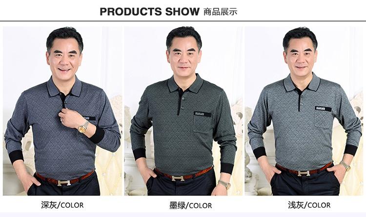 Cotton cha mùa hè cotton nam dài tay T-Shirt trung niên lỏng ve áo băng lụa phần mỏng từ bi 50-60 tuổi t shirt skull