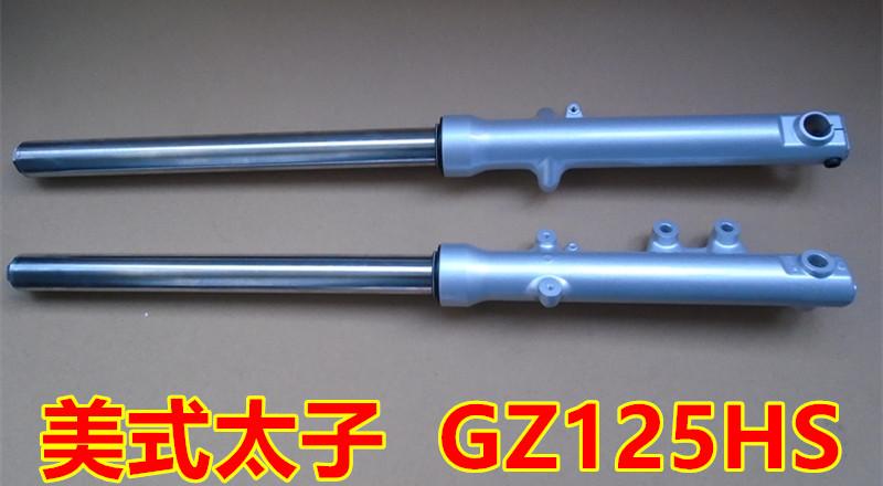 Thích hợp cho Suzuki American Prince GZ125HS Yue Ku GZ150-A bão QS150B giảm xóc trước giảm xóc trước - Xe máy Bumpers