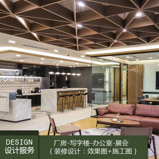 High-end custom plant office office hall decoration design renderings construction drawing design software installed pure