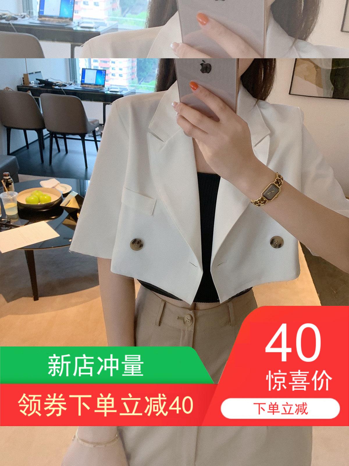 白色短袖西装外套女夏薄款2019网红韩版休闲气质短小西服上衣潮