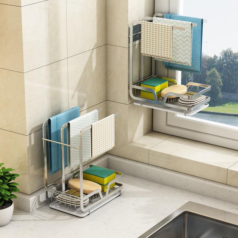 厨房用品抹布架壁挂免打孔台面置物架双层海绵洗碗布沥水收纳神器