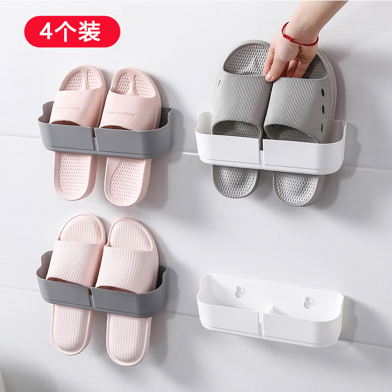 Bathroom slipper rack dressing room leaching rack wall-free hole hook toilet door after receiving the godware