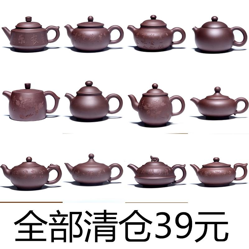 Должен интерес подлинный фиолетовый горшок чайник оригинал мое имя домой горшок подарок чайный сервиз большой потенциал фиолетовый грязь пузырь чайник усилие чай