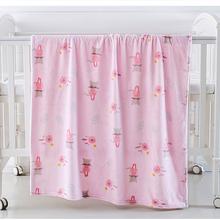 【好孩子】冬季双层加厚儿童毛毯