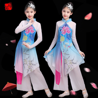 Children chinese Classical yangko Dance Costumes for girl chinese dance elegant fan dance performance costume bridge Girl Dance Costume