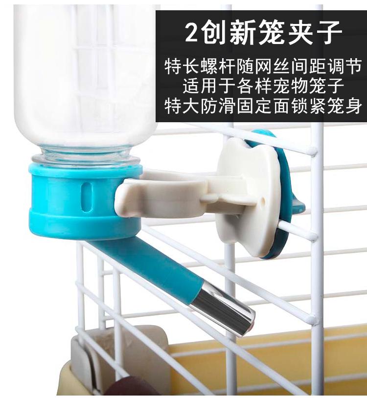 禾其幼兔龍貓雪貂飲水機寵物水壺水瓶幼貓狗自動飲水器掛式不漏水