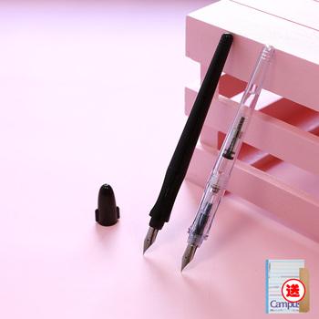 日本百乐卡利贵妃速写钢笔含吸墨器