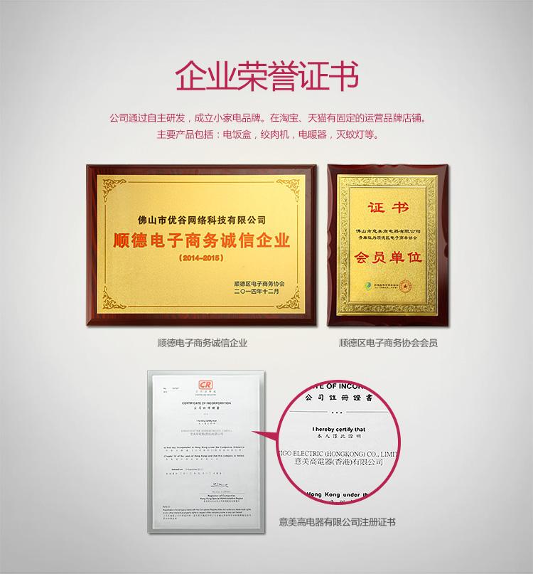 企业荣誉_790.jpg
