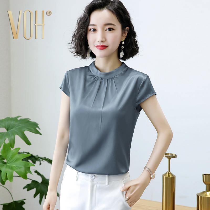 重磅修身丝绸短袖真丝t恤女夏2020新款大码纯色杭州气质桑蚕上衣