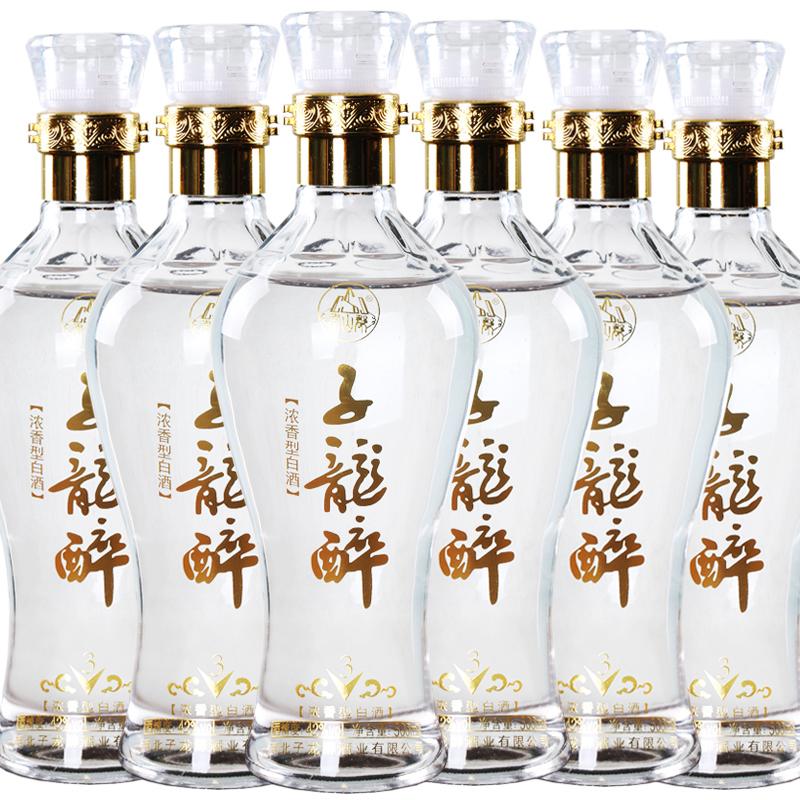 子龙醉V3纯粮食酒低度酒水整箱6瓶老酒陈年清仓浓香型白酒