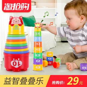 Пирамидки,  Долина дождь ребенок интерес геморрой чашка ребенок головоломка игрушка 1-3 лет ребенок геморрой лотерея радуга слой за слоем сложить игрушка, цена 334 руб