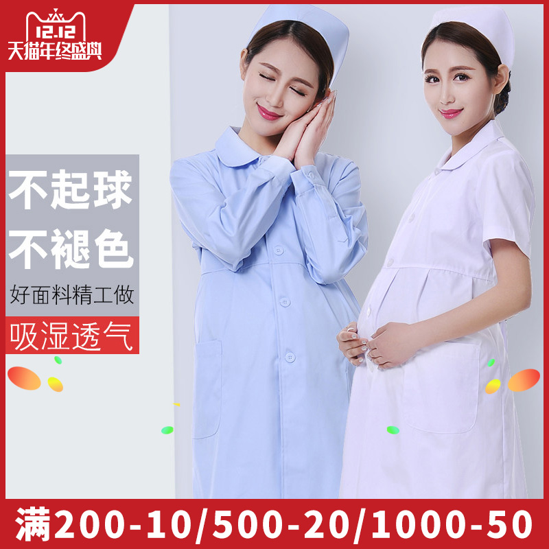 6be8ae2cb2a Blossoming double crown pregnant woman nurse clothes short sleeve summer  dress white pink blue big 褂 medical uniform
