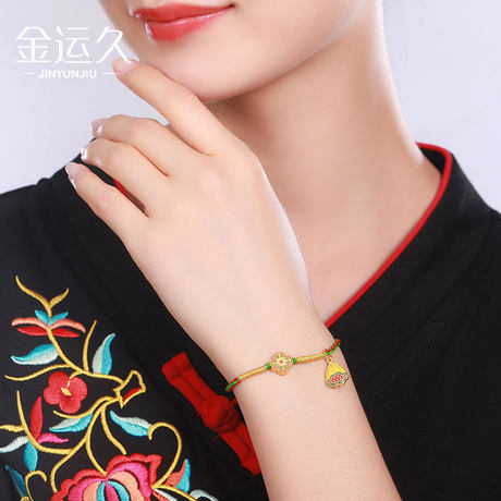 Ancient handmade gold lotus pendant 999 pure gold enamel auspicious clouds four-leaf flower transfer bead Passepartout diy bracelet