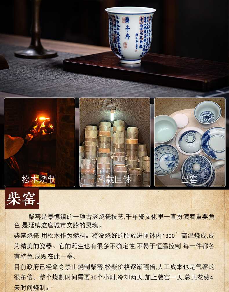 Maintain master cup single CPU hand - made porcelain teacup pure manual jingdezhen fragrance - smelling cup handicraftsmen calligraphy small tea cups
