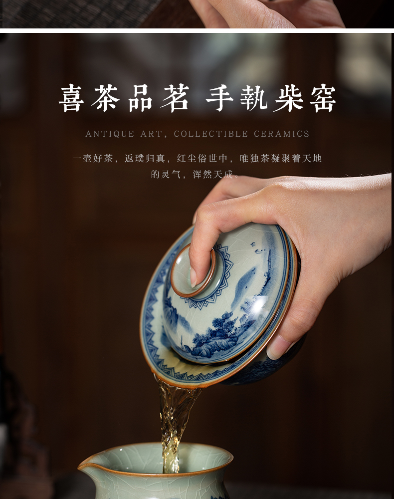 Only maintain tureen old clay archaize three tureen large blue and white painting landscape full jingdezhen tea bowl of tea set