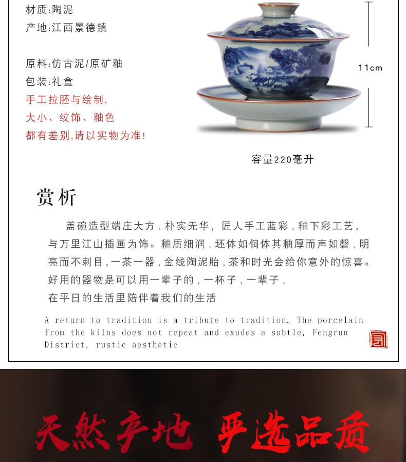 Maintain tureen jingdezhen ceramic only three tureen large blue and white triangle flowers pattern circle hand - made scenery kung fu tea tea bowl