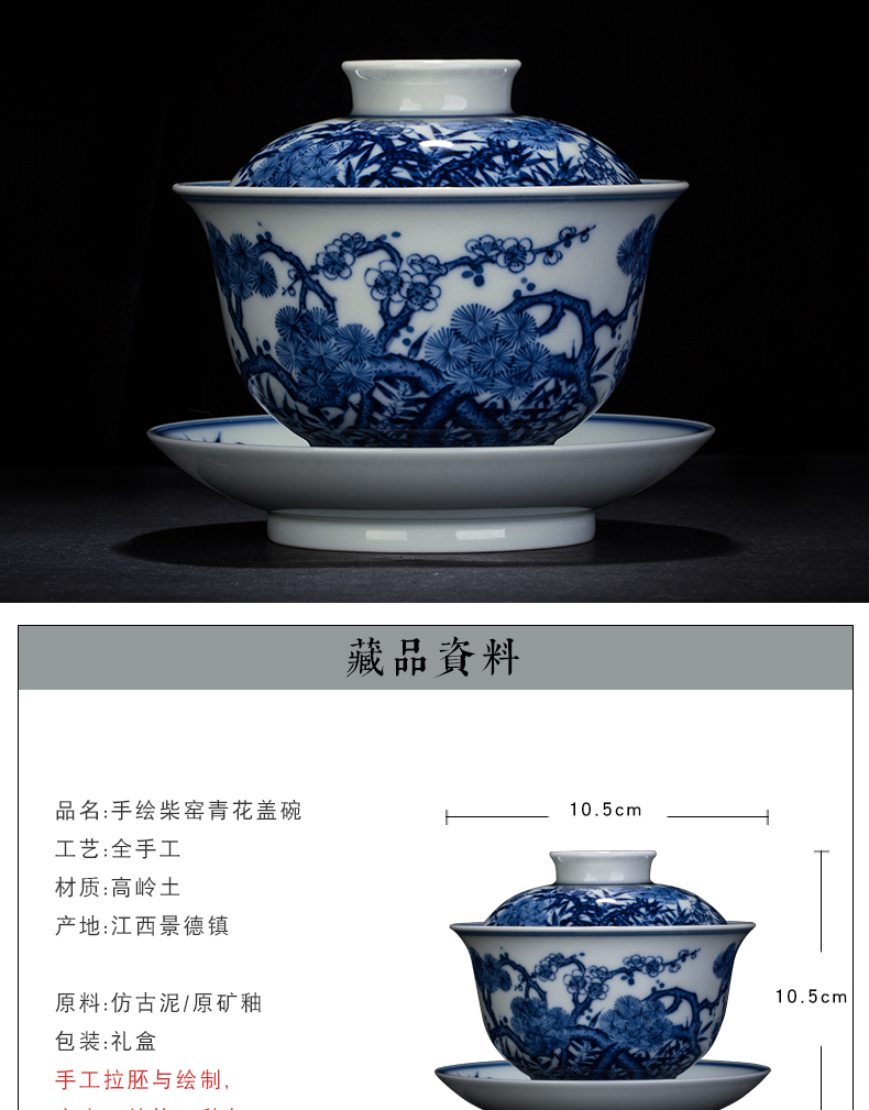 Jingdezhen firewood tureen hand - made ceramic tea set Chinese blue and white only maintain three tureen bowl cups by hand