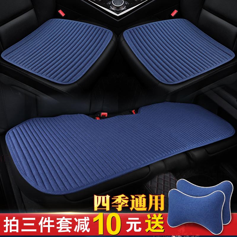 Подушка сиденья автомобиля один Четыре сезона универсальные без спинка 3 накладки Гречневая скорлупа зимний воздухопроницаемый один Подушка заднего сиденья