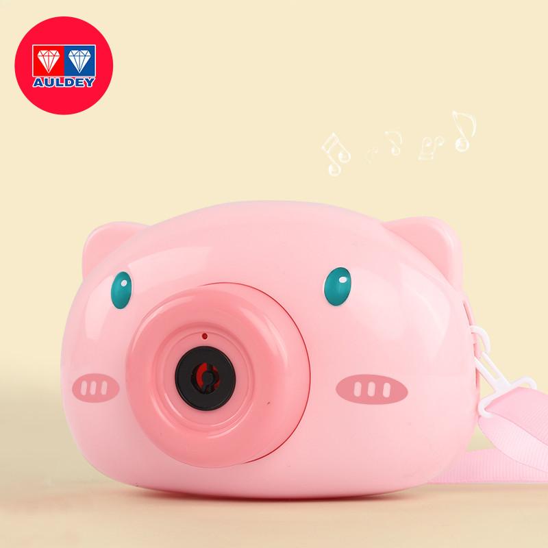 奥迪双钻趣味可爱泡泡相机儿童玩具亲子互动户外礼盒装内赠泡泡液