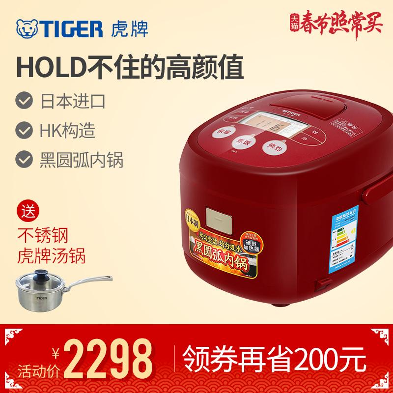 TIGER/ тигр карты JAW-B10C умный иморт из японии тигр карты электричество рис горшок электричество рис горшок 3L3-4 человек прикрепленный паровая
