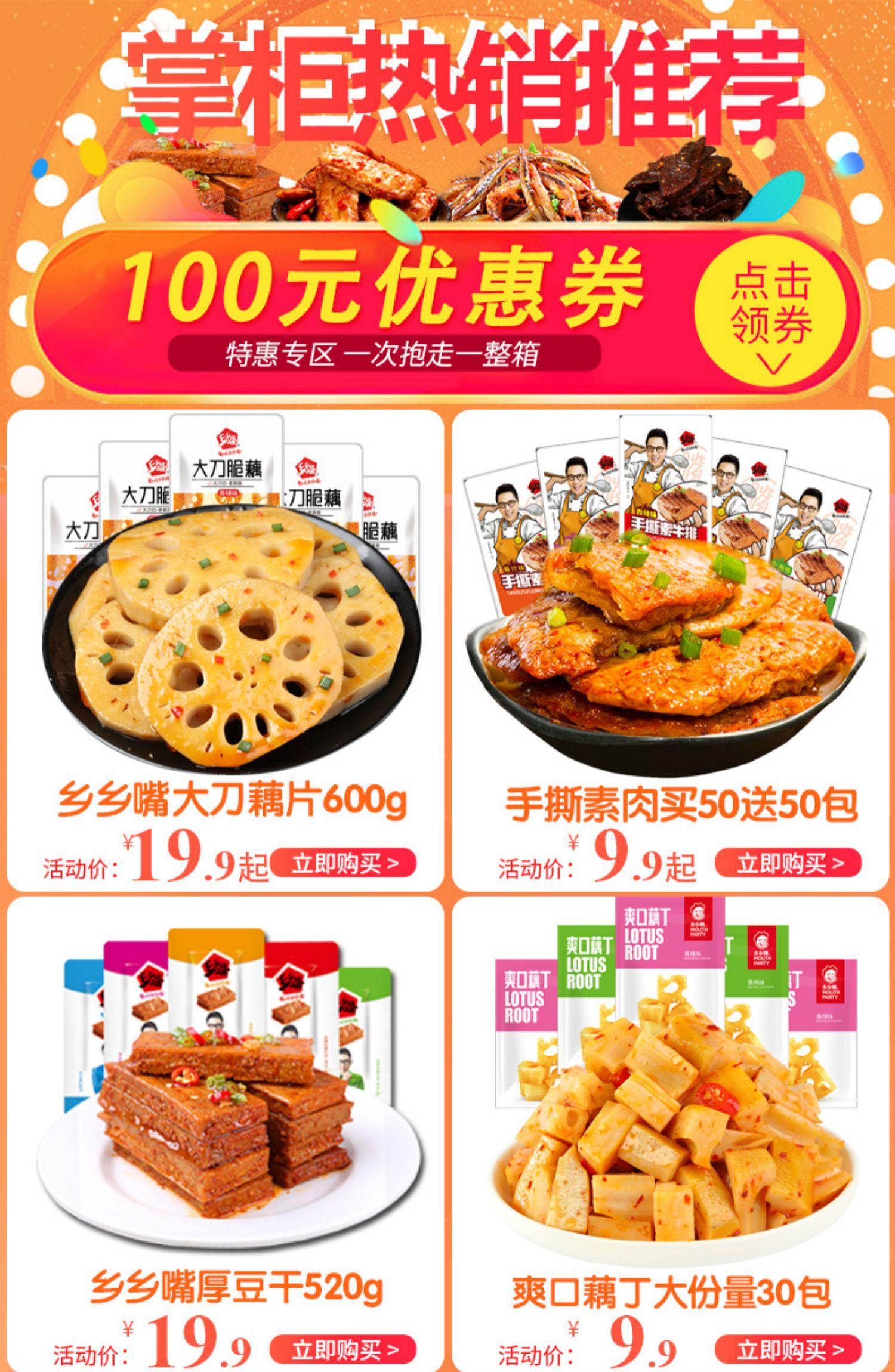 【超值20包】湖南特产网红零食小鱼仔