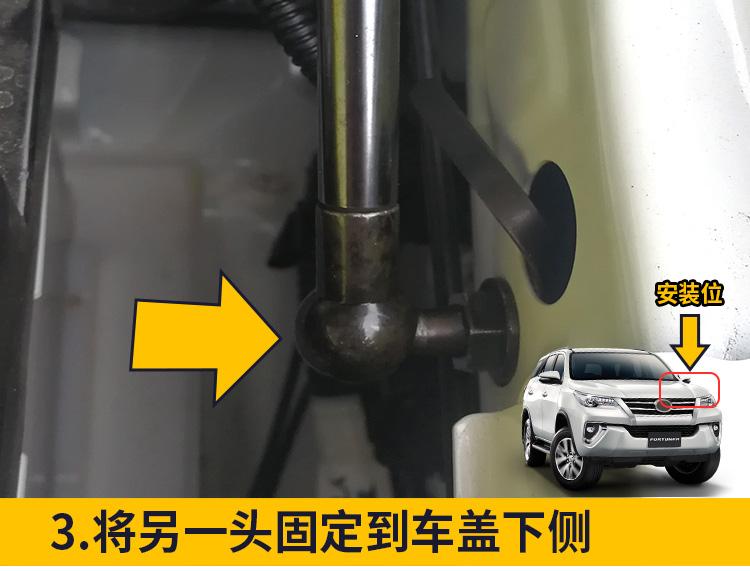 Thanh thủy lực đỡ nắp capo Toyota  Fortuner 2016-2018 - ảnh 16
