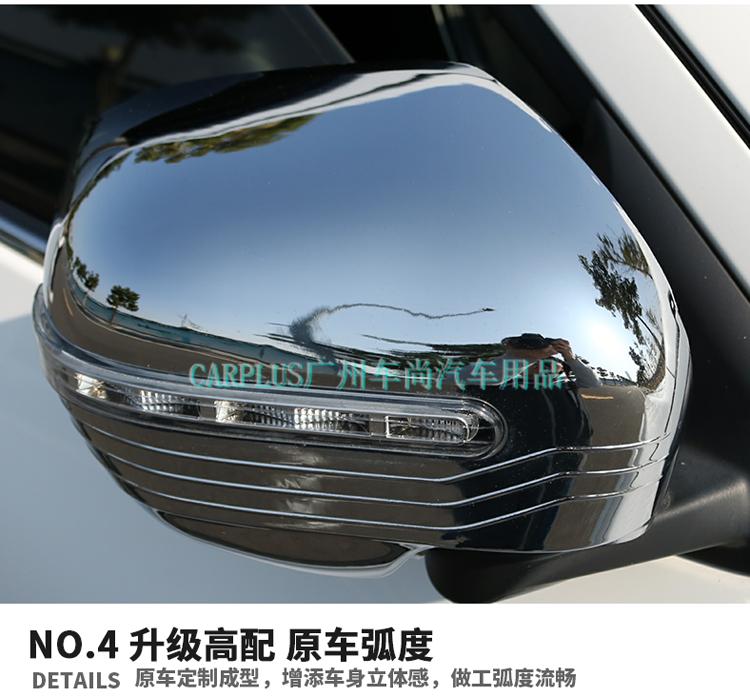 Ốp gương chiếu hậu có đèn led Nissan Navara 2018 - ảnh 5