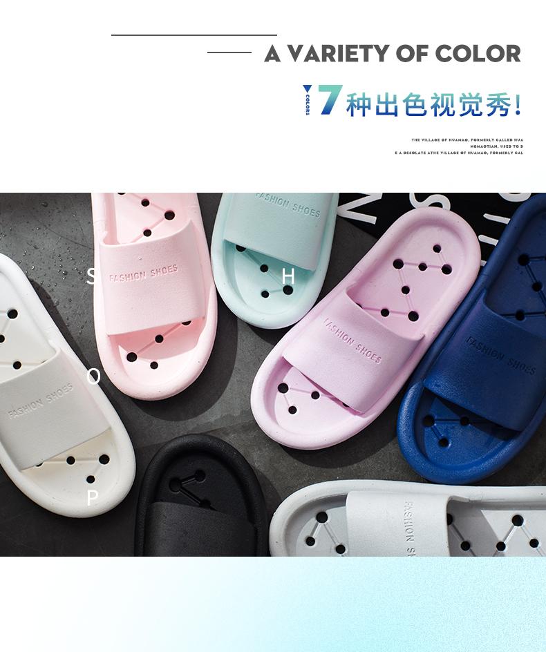 夏天穿什么拖鞋最好看?