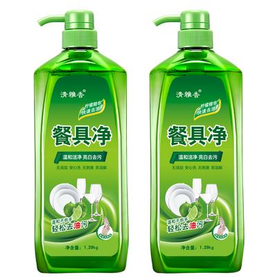 拍一发二瓶  清雅香洗洁精果蔬净餐具净1.29kg*2不伤手家用洗衣液