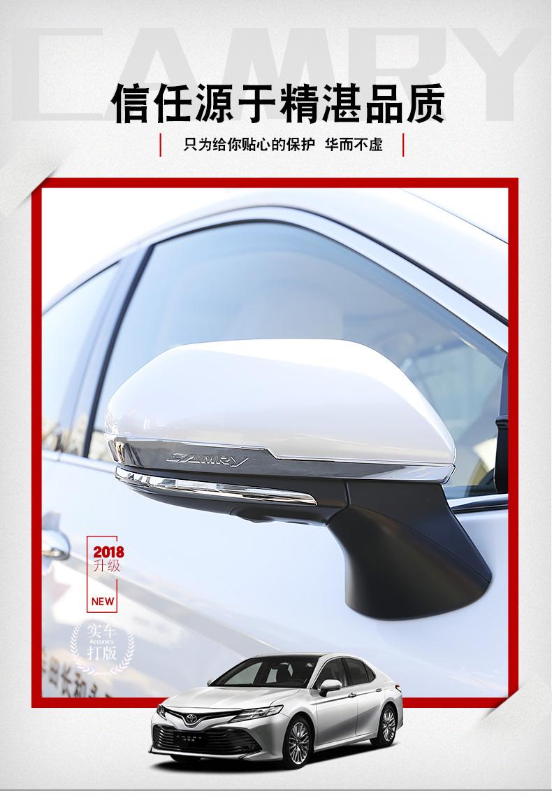 Ốp trang trí viền gương chiếu hậu Toyota Camry 2019 - ảnh 2