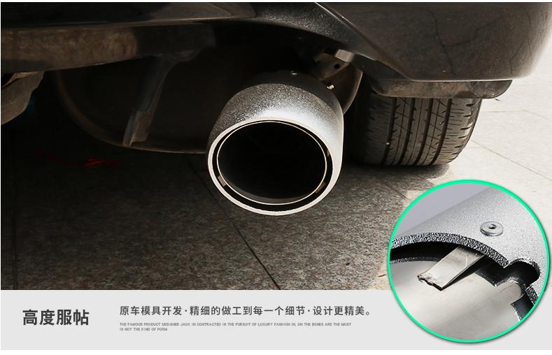 Ống xả Toyota Camry 2012-17 - ảnh 17