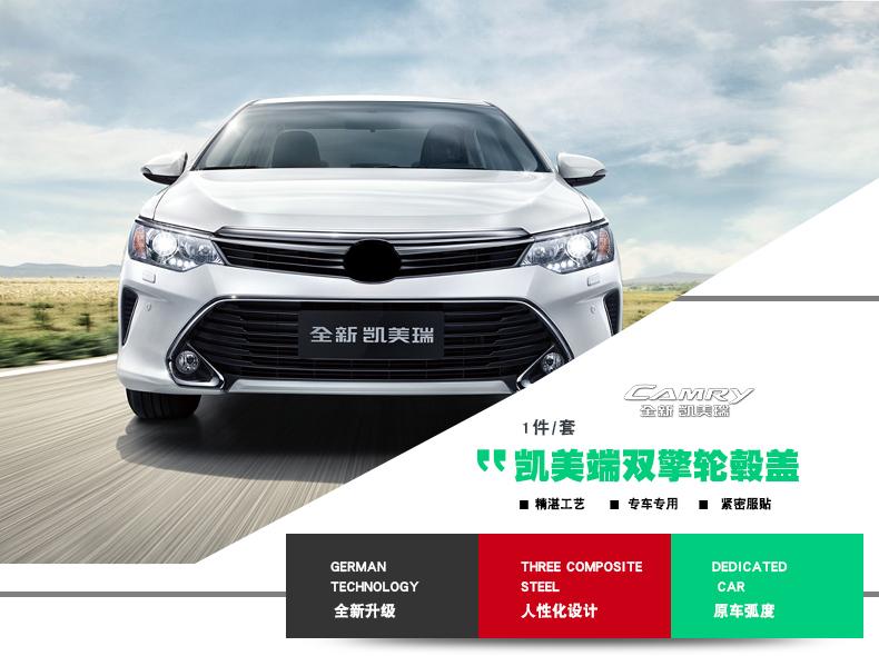 Logo trang trí bánh xe Toyota Camry 12-17 - ảnh 2