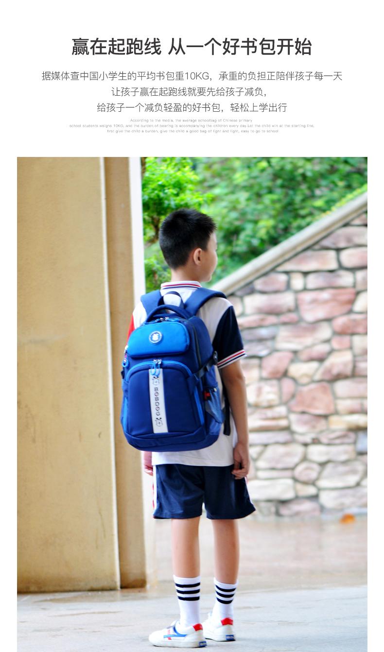 巴布豆儿童书包男小学生一二三到六年级护脊减负轻便女孩双肩揹包详细照片