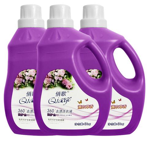 俏歌抑菌洗衣液3kg瓶装薰衣草香护理去渍深层洁净机手内衣洗手液