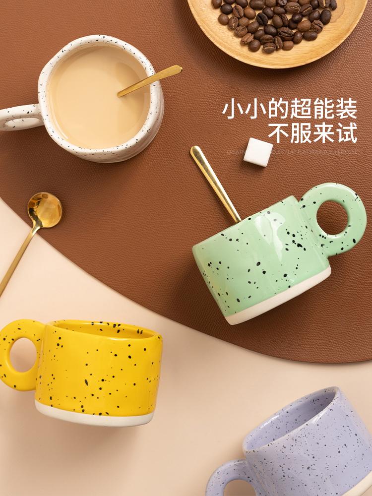 摩登主妇陶瓷杯家用创意圆环把手杯早餐杯高颜值水杯咖啡杯马克杯_图5