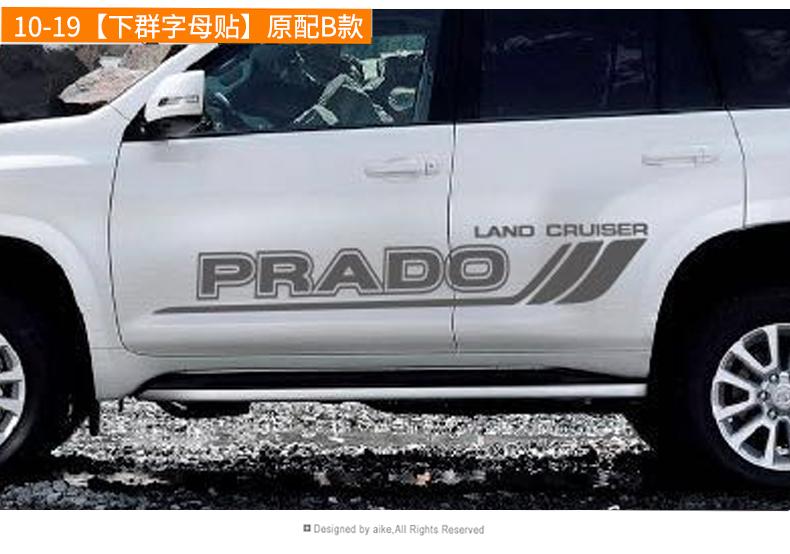 Tem dán trang trí xe Toyota Land Cruiser Prado 2010-2019 - ảnh 8
