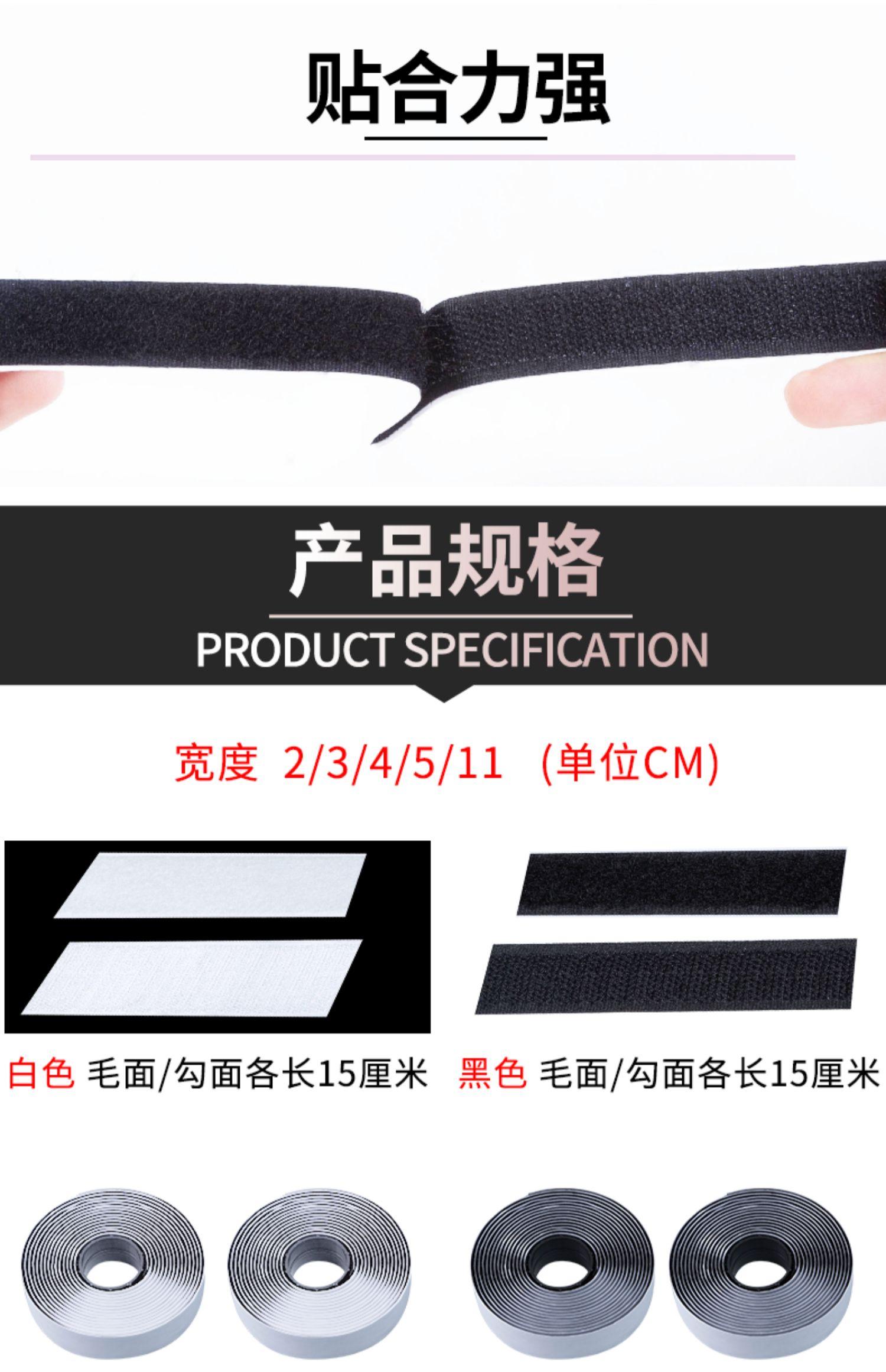 【10对装】汽车脚垫魔术贴固定自粘带