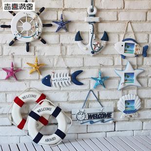 【九块邮】地中海风格装饰墙壁挂件渔网房间的小饰品墙面船舵舵盘创意儿童鱼