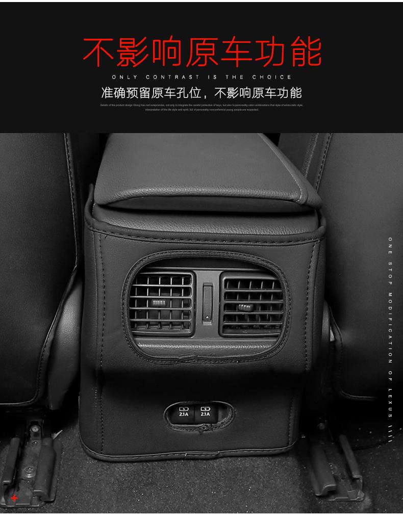 Thảm ốp sau ghế và điều hòa sau Toyota Camry 2020 (mẫu mới ) - ảnh 14