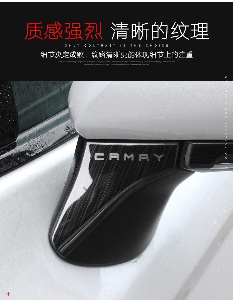 Ốp khung tam giác và ốp viền gương chiếu hậu Toyota Camry 2019 - ảnh 5