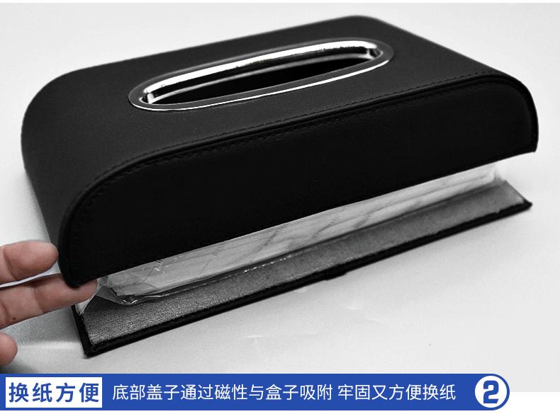 Hộp đựng giấy và túi kẹp tiện ích Toyota Camry - ảnh 18