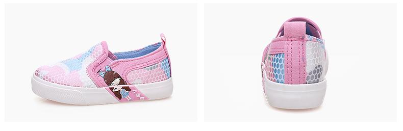 Baskets enfants en toile 7&AMP5 suture de voiture pour été - semelle caoutchouc antidérapant - Ref 1004945 Image 32