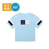 361度 男女童纯棉运动T恤 券后39元包邮