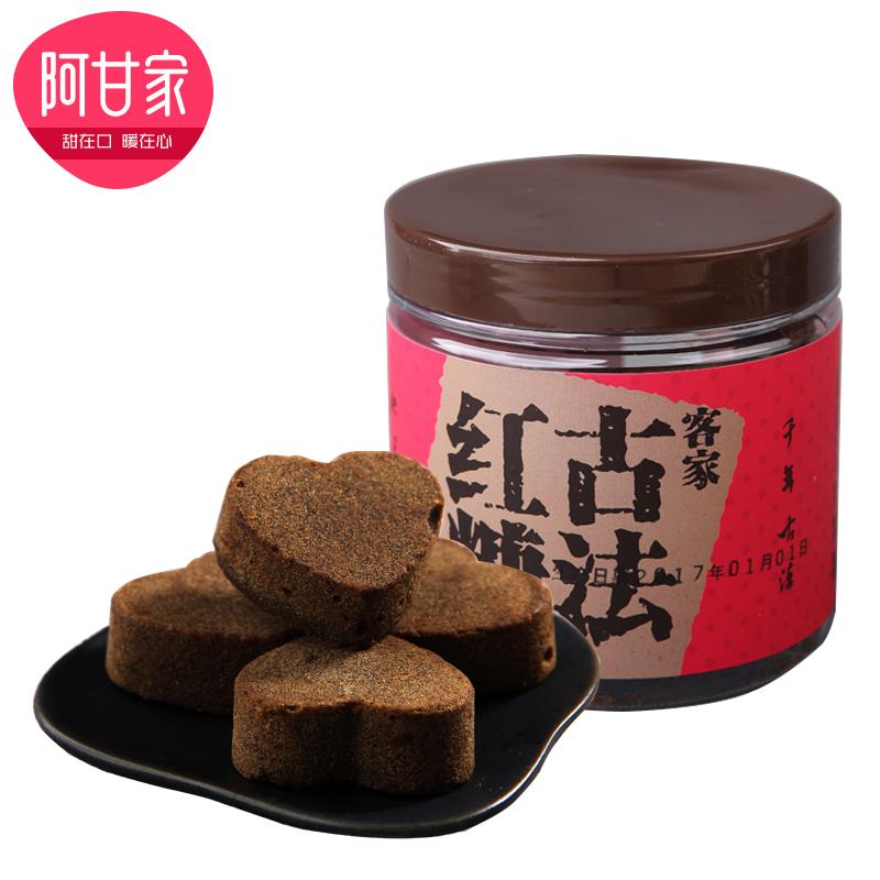 阿甘家 红糖 罐装小块红糖160g 红糖块 土红糖 纯甘蔗熬制